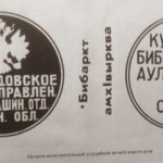 20 Tukov